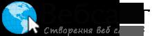 Вебсайт | Розробка Вебсайтів та інтернет-магазинів в Львові, Бориславі, Дрогобичі, Червонограді, Самборі, Стрию, Бродах, Трускавці, Новояворівську, Новому Роздолі, Золочеві, Сокалі, Стебнику та Моршині